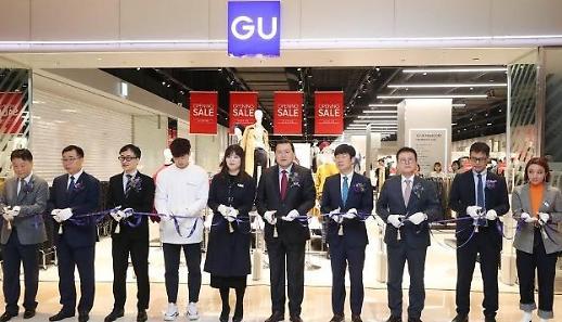 NO JAPAN đã hạ gục GU…Dự kiến rút khỏi Hàn Quốc vào tháng 8