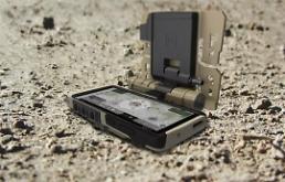 .三星发布军用战术版手机Galaxy S20 TE .