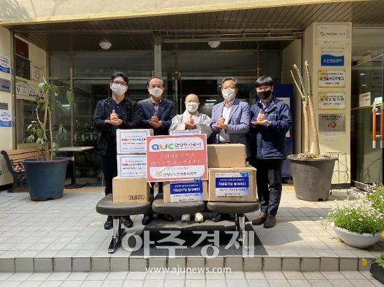 안양도시공사, 독거노인 위한 코로나19 방역용품 기부
