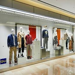 .优衣库姊妹品牌GU在韩实体店将于8月关闭.
