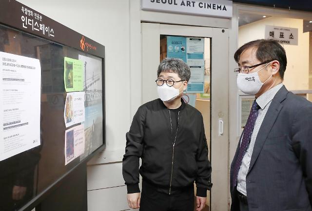 오영우 차관, 문화·영화계정 등 콘텐츠산업 적극 투자 요청