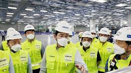 .韩中加紧复工复产速度 千余名韩企员工走快捷通道赴华.
