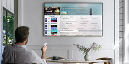 サムスンとLG、テレビコンテンツ市場で「激突」