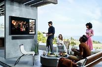サムスン電子、米国でオンラインショーケースを開いてアウトドアテレビ「ザ・テラス」公開