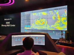 大宇造船海洋、独自開発「スマートシップ技術」→HMMの世界最大コンテナ船に搭載