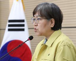 .韩国梨泰院相关新冠病例感染源或来自欧美.