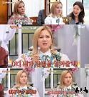 밥블레스유2, 박나래 부부의 세계 서이숙과 드라마 인연?