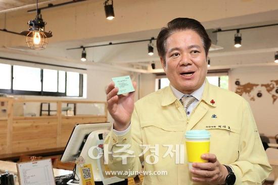"""최대호 시장 """"시민들의 자발적 착한소비 더욱 필요하다"""""""