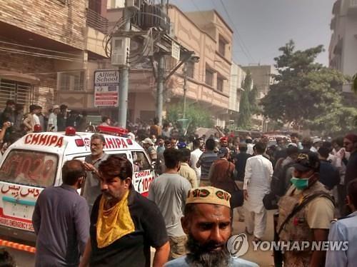 (종합)파키스탄항공 여객기 추락…현지 당국 비상사태 선포