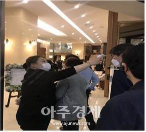 성남시, 코로나19 확산방지 결혼식당 11곳 점검 나서