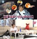 박세리 집 어땠길래?···나혼자산다 예능 시청률 1위