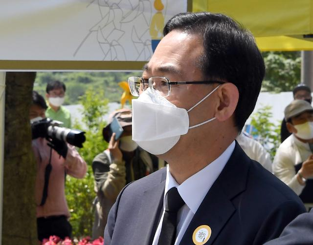 [포토] 주호영, 노무현 전 대통령 추도식 참석