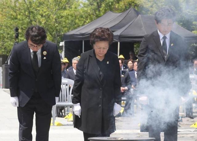 노무현 전 대통령 서거 11주기 추도식 엄수