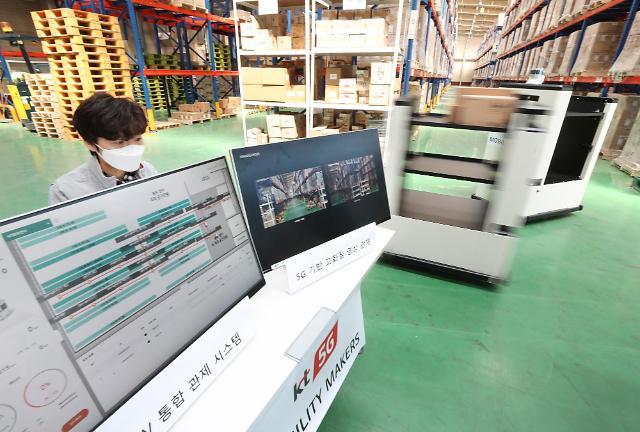 """KT """"물류센터에 5G 자율주행 운반카트 상용화…언택트 기술 주도"""""""
