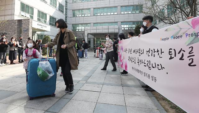 """靑 """"재외국민 귀국, 103개국·3만174명 완료"""""""