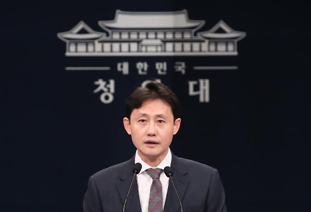 """[코로나19] 靑 """"103개국서 3만명 이상 귀국...예외입국 기업인 6700여명""""(종합)"""