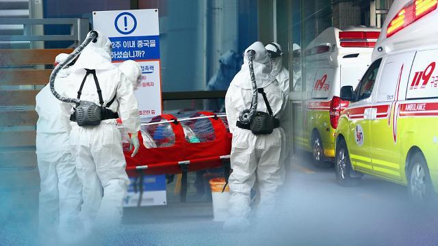 韩国新增25例新冠确诊病例 累计11190例