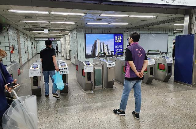 지하철5호선 전동차 선로이탈 복구 완료…전구간 정상운행