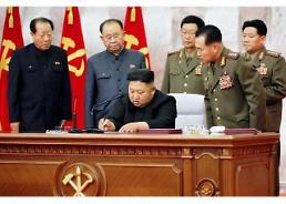 .朝鲜巩固核战争遏制力 金正恩签署7项命令施压美国 .