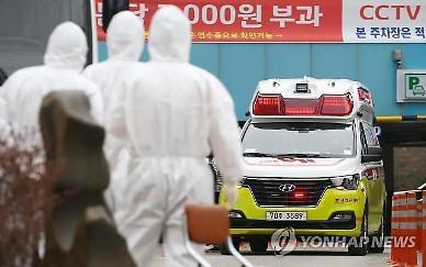 [전문]청주 코로나19 확진자 동선 공개···통영, 농장 등 방문