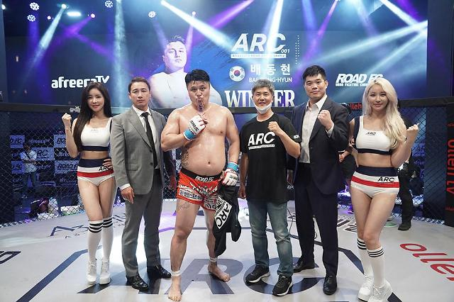 화려하게 개막한 ARC…배동현, 허재혁 상대로 3R TKO 승