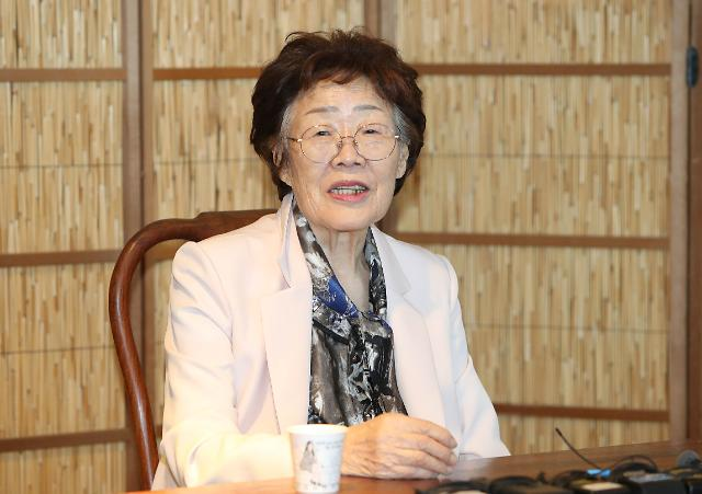 이용수 할머니, 25일 기자 회견… 정의연 사태, 중대고비