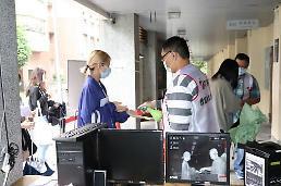 .台湾TOPIK考试如期举行.