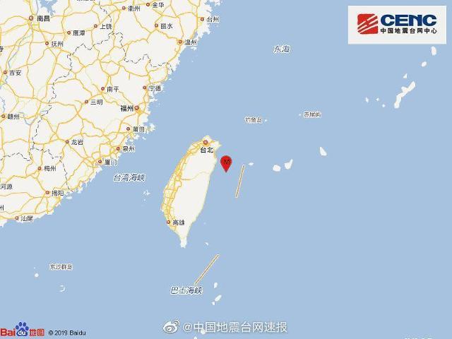 """대만 북동부 해상 규모 4.8 지진...""""아직 피해 신고 없어"""""""