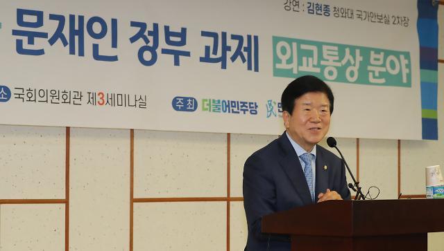 민주, 오늘 21대 첫 국회의장 후보로 박병석 추대