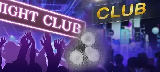 Chính phủ Hàn Quốc yêu cầu các câu lạc bộ, quán bar khai báo nhật ký khách hàng dựa trên mã QR