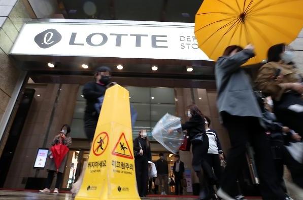 Lotte Shopping Co. bán 121 cửa hàng trong năm nay do tác động của virus