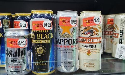 Nhập khẩu hàng tiêu dùng của Hàn Quốc từ Nhật Bản giảm 37% trong tháng tư