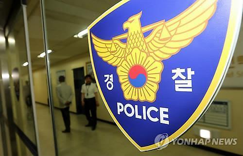 경찰, '하명수사 의혹' 숨진 검찰 수사관 휴대폰 압수 영장 재신청 않기로
