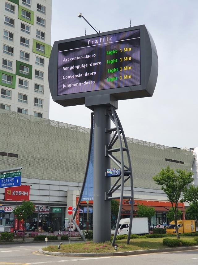 IFEZ, 대형전광판 통해 영문으로도 각종 정보 제공