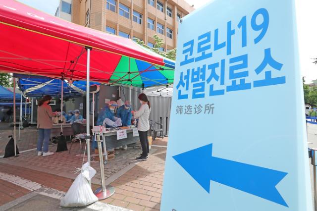 韩国新增16例新冠确诊病例 累计11206例