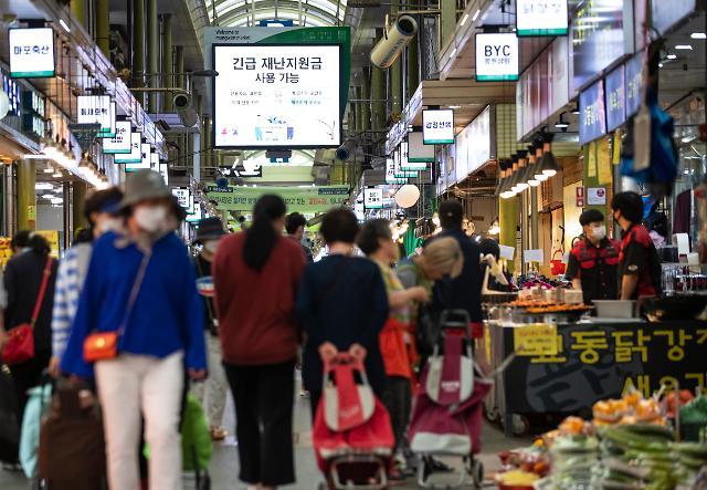 今年再多一天假!韩政府或指定8月14日为临时假日
