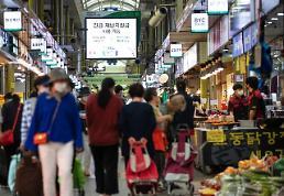 .今年再多一天假!韩政府或指定8月14日为临时假日.