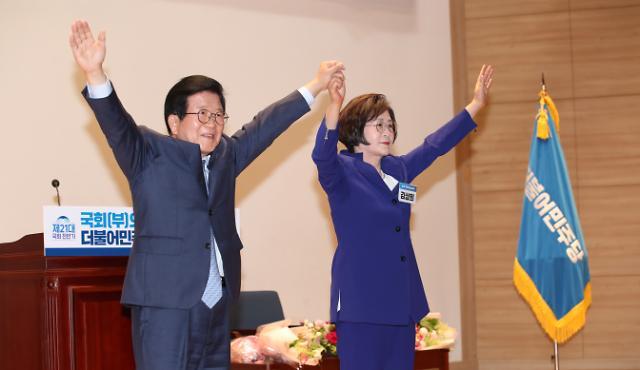 [포토] 인사하는 박병석-김상희
