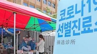 Hàn quốc đang nghiên cứu phương án cấm tham gia các phương tiện giao thông công cộng nếu không đeo khẩu trang