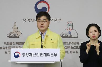 """[코로나19] 감염경로 미확인 확진자 6.8%…""""생활 속 거리두기 조정 수준 아냐"""" (종합)"""