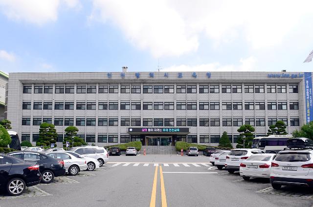 인천시교육청, '사립유치원 운영 한시지원사업' 진행