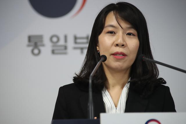 """통일부 """"김정은 핵 억제력 강화 논의...전원회의 언급 재확인"""""""