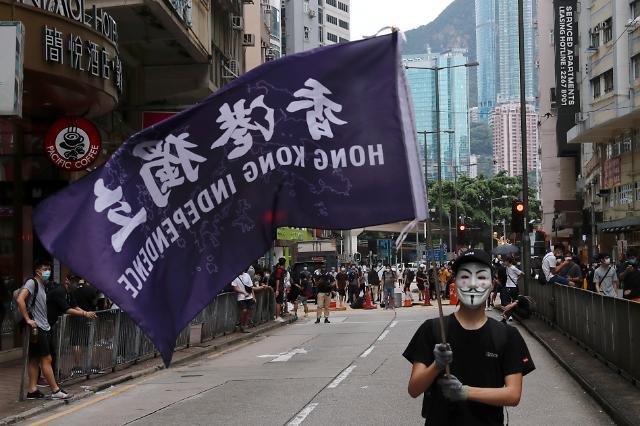 [아주쉬운뉴스 Q&A] 홍콩 보안법'이 왜 미중 갈등의 뇌관이 됐나요