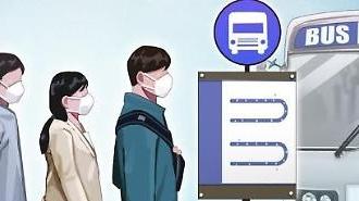 Bắt buộc đeo khẩu trang khi tham gia các phương tiện giao thông công cộng từ ngày mai 26/5