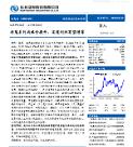 [중국 마이종목] 바이주 업종 호황 속 주구이주 가격 인상