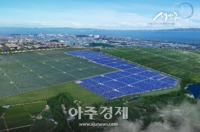 새만금 태양광 우선협상대상자 선정