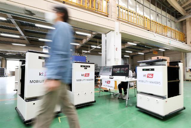 KT develops 5G-connected autonomous cart and management system for logistics warehouses