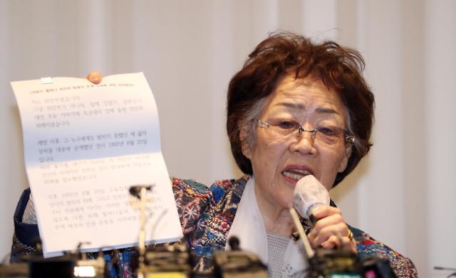韩国慰安妇召开记者会 控诉慈善团体敛不义之财