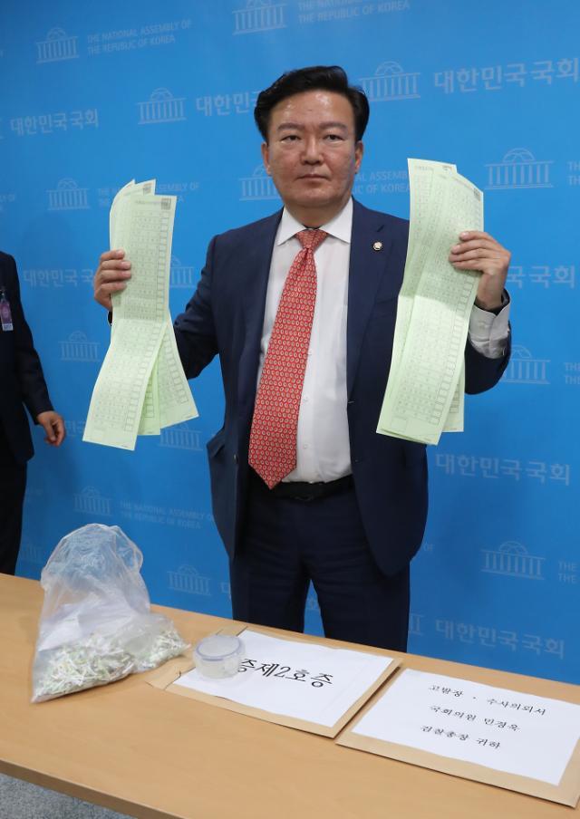 선관위, 부정선거 의혹 직접 해명 나선다...28일 공개시연회 개최