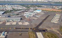 .韩国驻华大使张夏成:韩中两国正就增加航班进行协商.